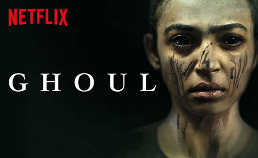 horror web series in hindi, ghoul