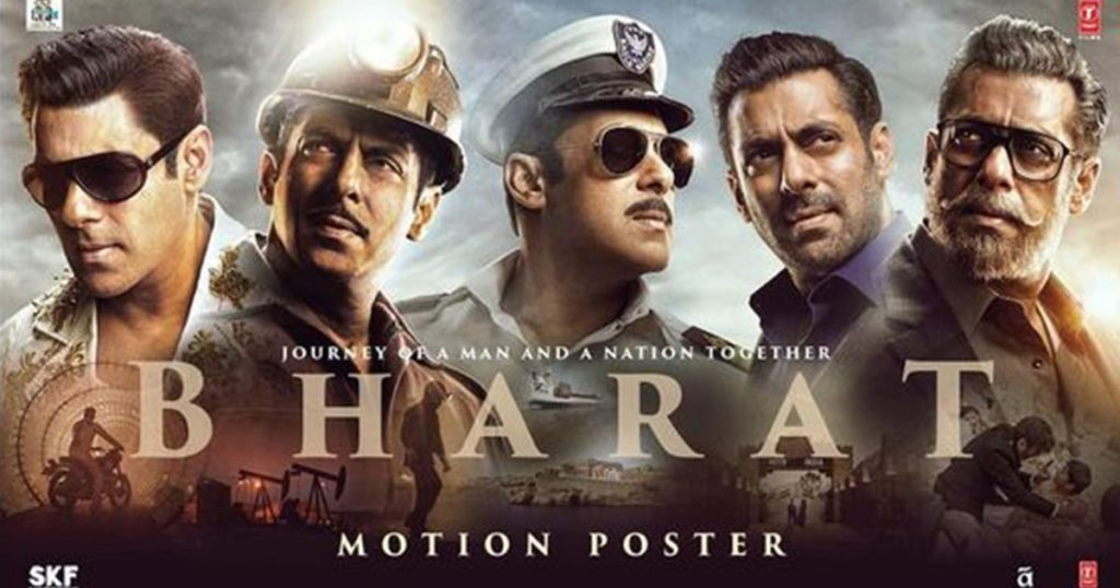 salman khan in different roles in bharat