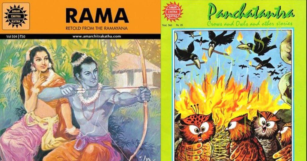 childhood comics like rama, pancharatna