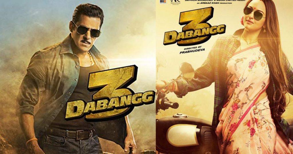 dabangg 3 featuring salman khan and sonakshi sinha