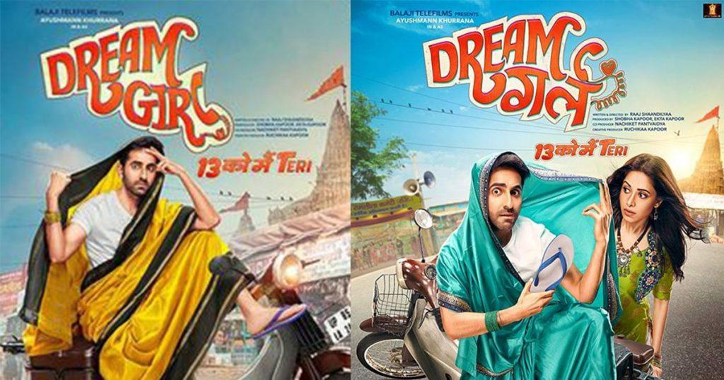 ayushman khurrana as a girl in dream girl
