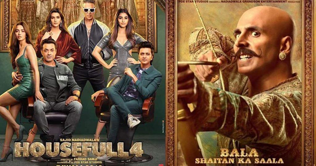 highest grossing movie housefull 4 poster