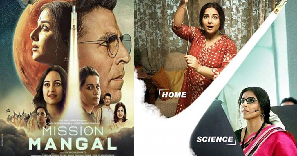 vidya balan and akshay kumar in mission mangal poster