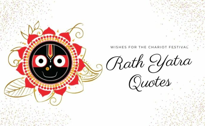 list of rath yatra quotes to share