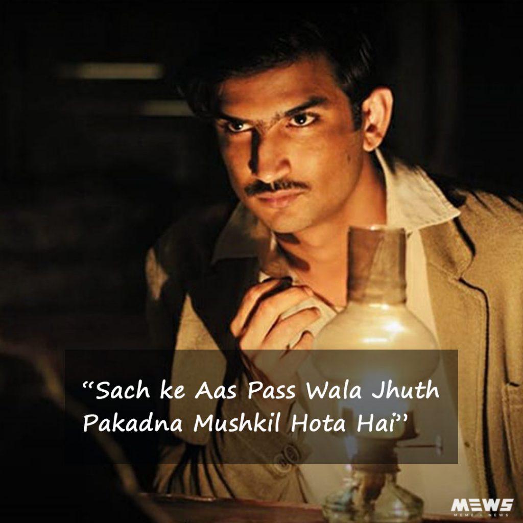 sushant singh rajput's dialogue from byomkesh bakshy