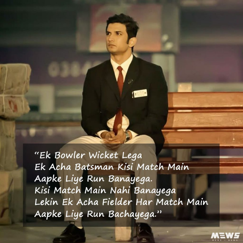 m s dhoni movie dialogue by sushant