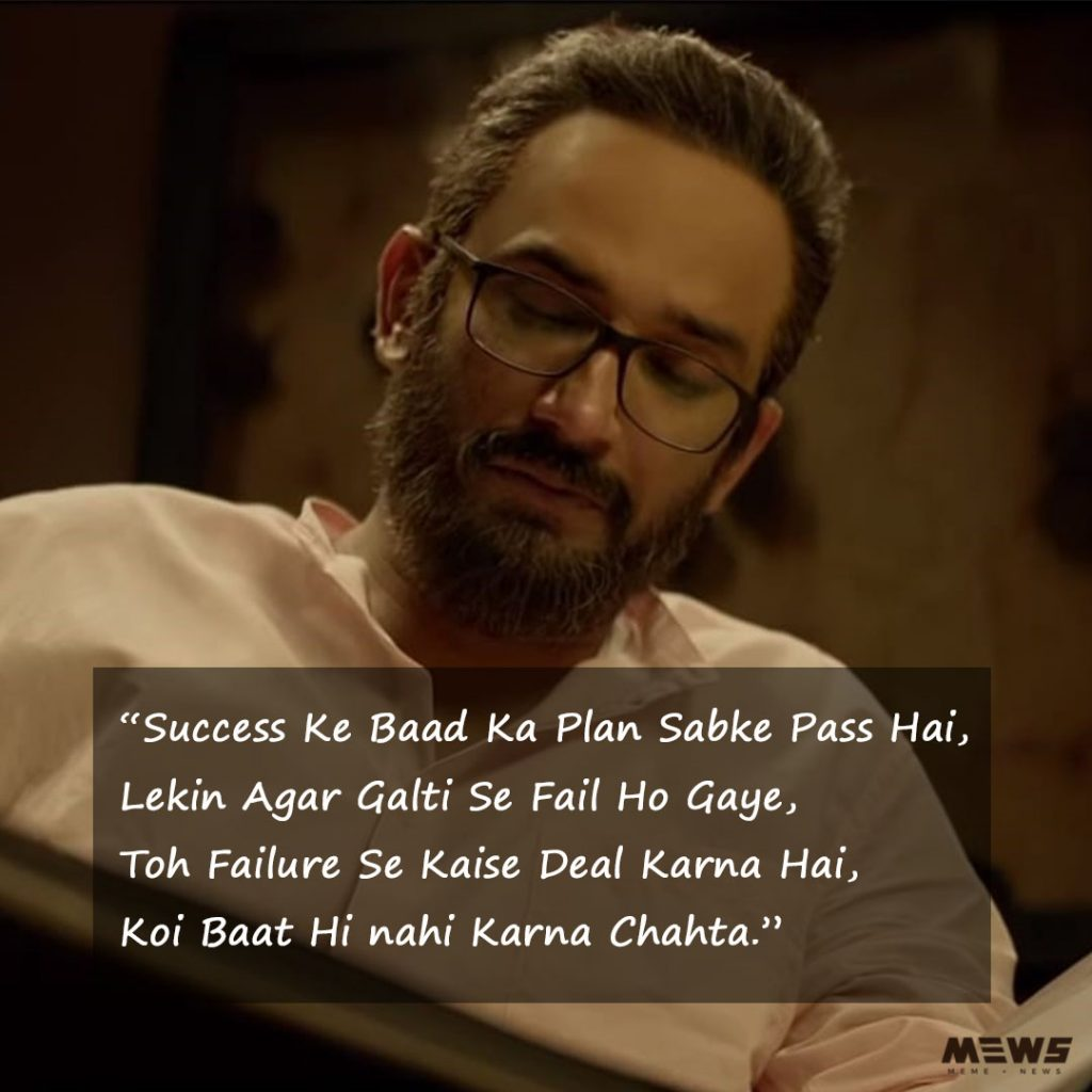chhichhore movie dialogue by sushant singh