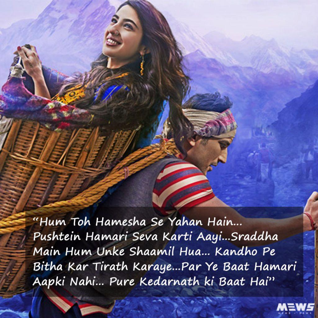 kedarnath dialogue by sushant singh rajput
