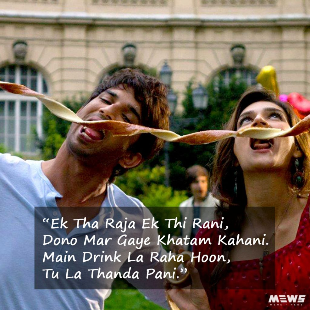 raabta funny dialogue by sushant singh