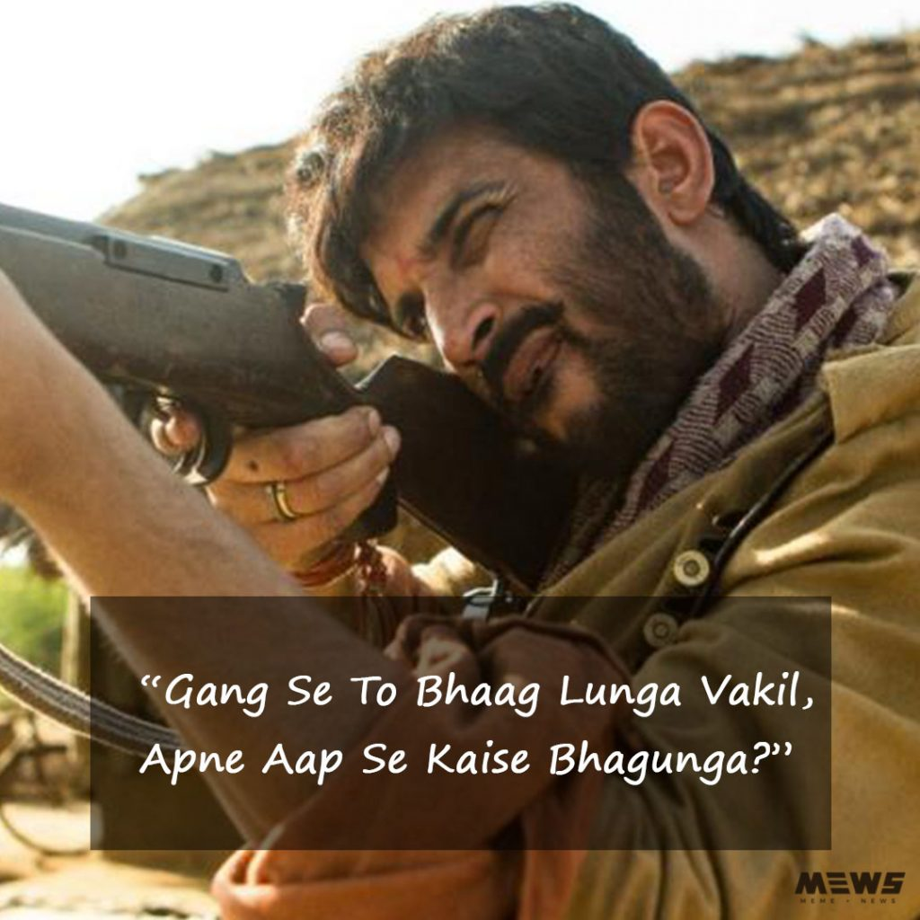 sushsnt singh rajput's dialogue quote image