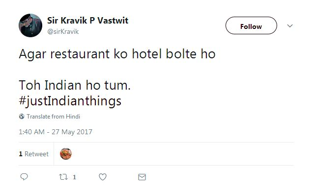 indians call restaurants as hotels