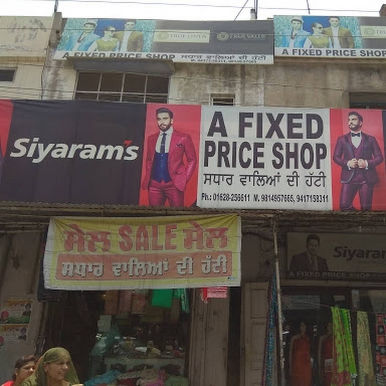 fixed price shop in india