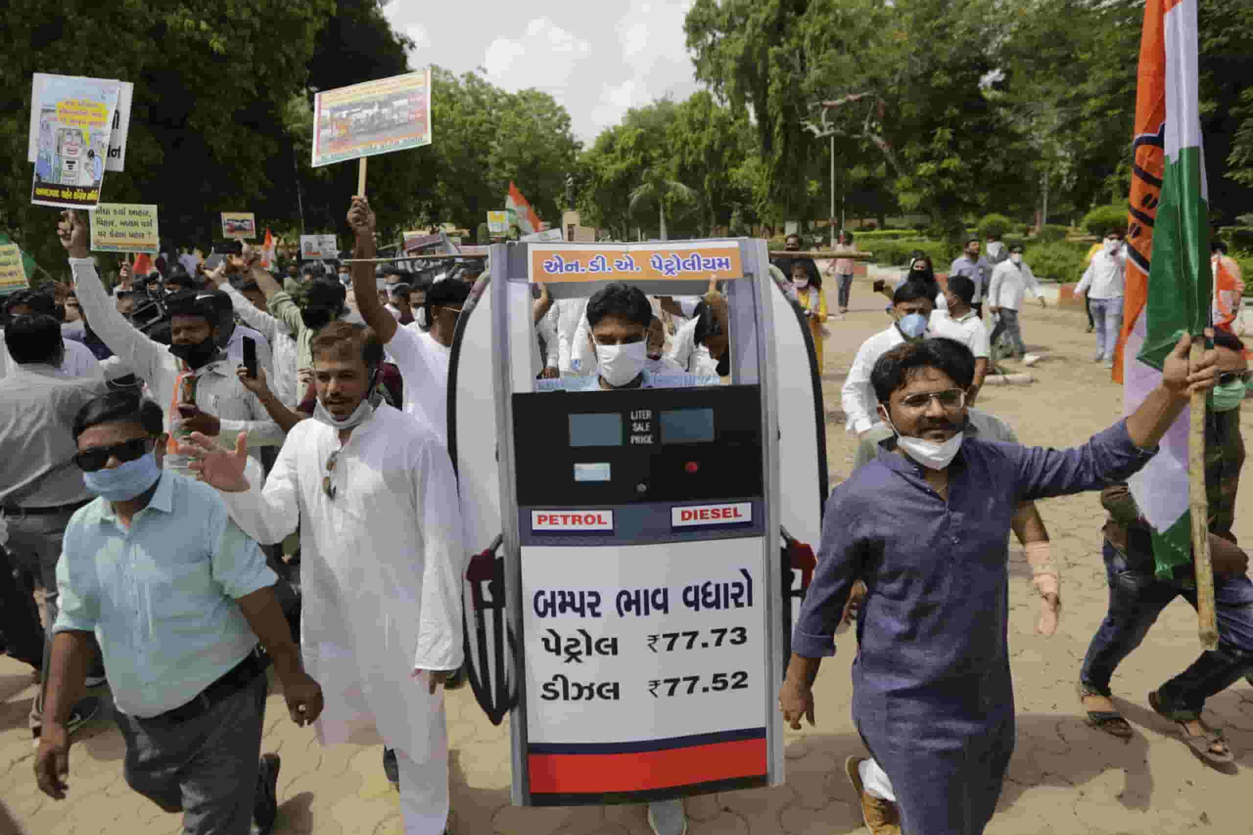 congress protesting fuel price hike