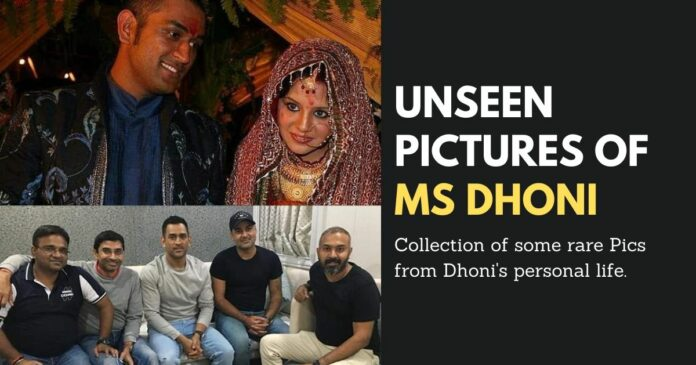 rare pics of ms dhoni from personal life