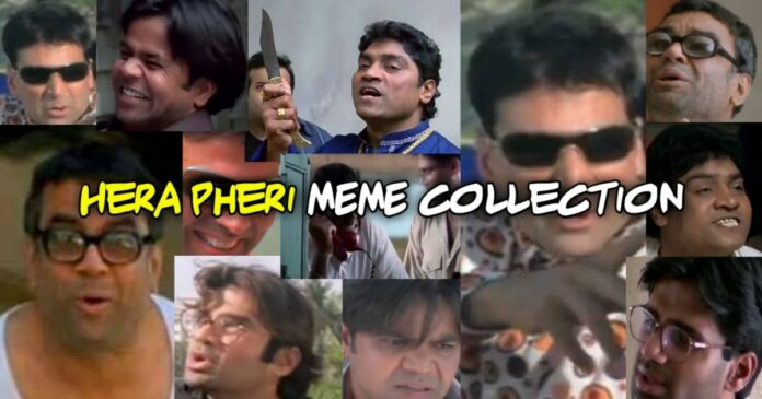 collection of memes featuring hera pheri jokes and dialogues