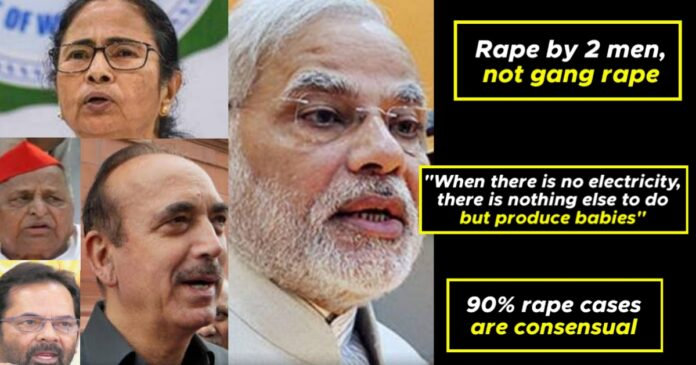 stupid statements by indian politicians