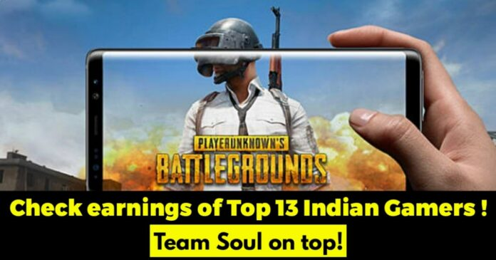 highest paid indian gamers and their earnings