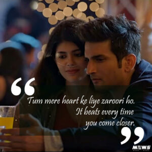 tum mere heart ke liye zaruri ho dialogue from dil bechara