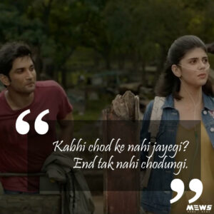 Kabhi chod ke nahi jayegi dialogue from dil bechara movie of sushant singh rajput
