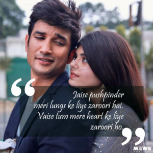 pushpinder dil ke liye zaroori hai aur tum heart ke liye quote from dil bechara movie