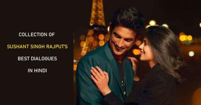 best dialogues of sushant singh rajput in hindi
