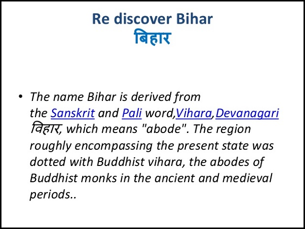 Bihar-is-derived-from