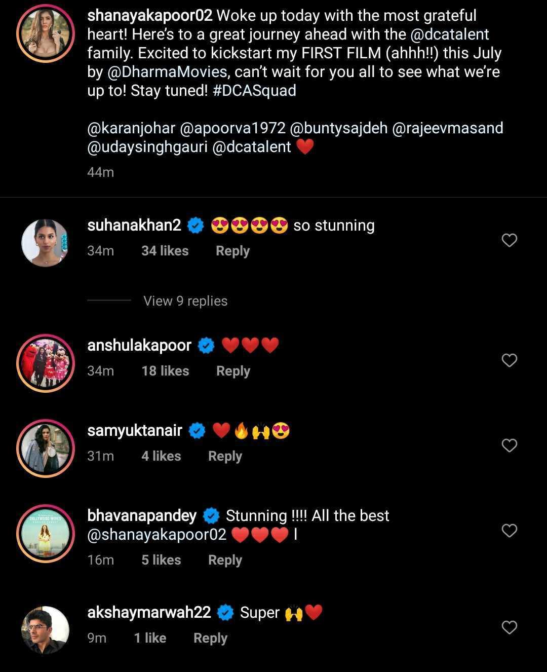 Suhana Khan congratulating Shanaya Kapoor