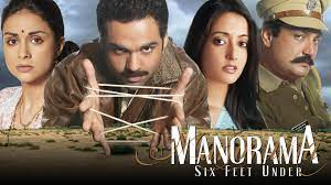 Manorama - Six Feet Under