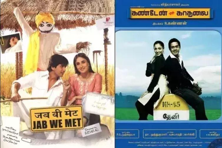 Kanden-Kadhalai-Tamil-from-Jab-We-Met