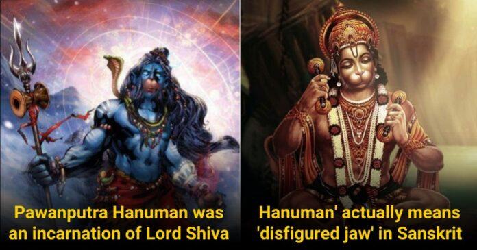 Lord hanuman facts