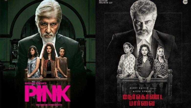 Pink movie