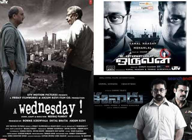 Unnaipol-Oruvan-Tamil-from-A-Wednesday