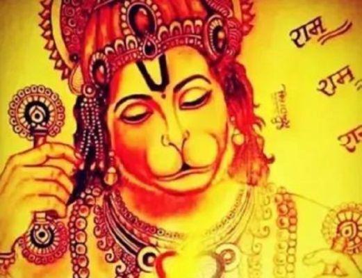 hanuman chanting Ram