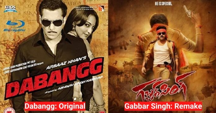 South Indian Remake from Bollywood