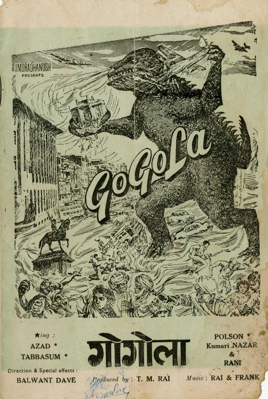 gogola 1