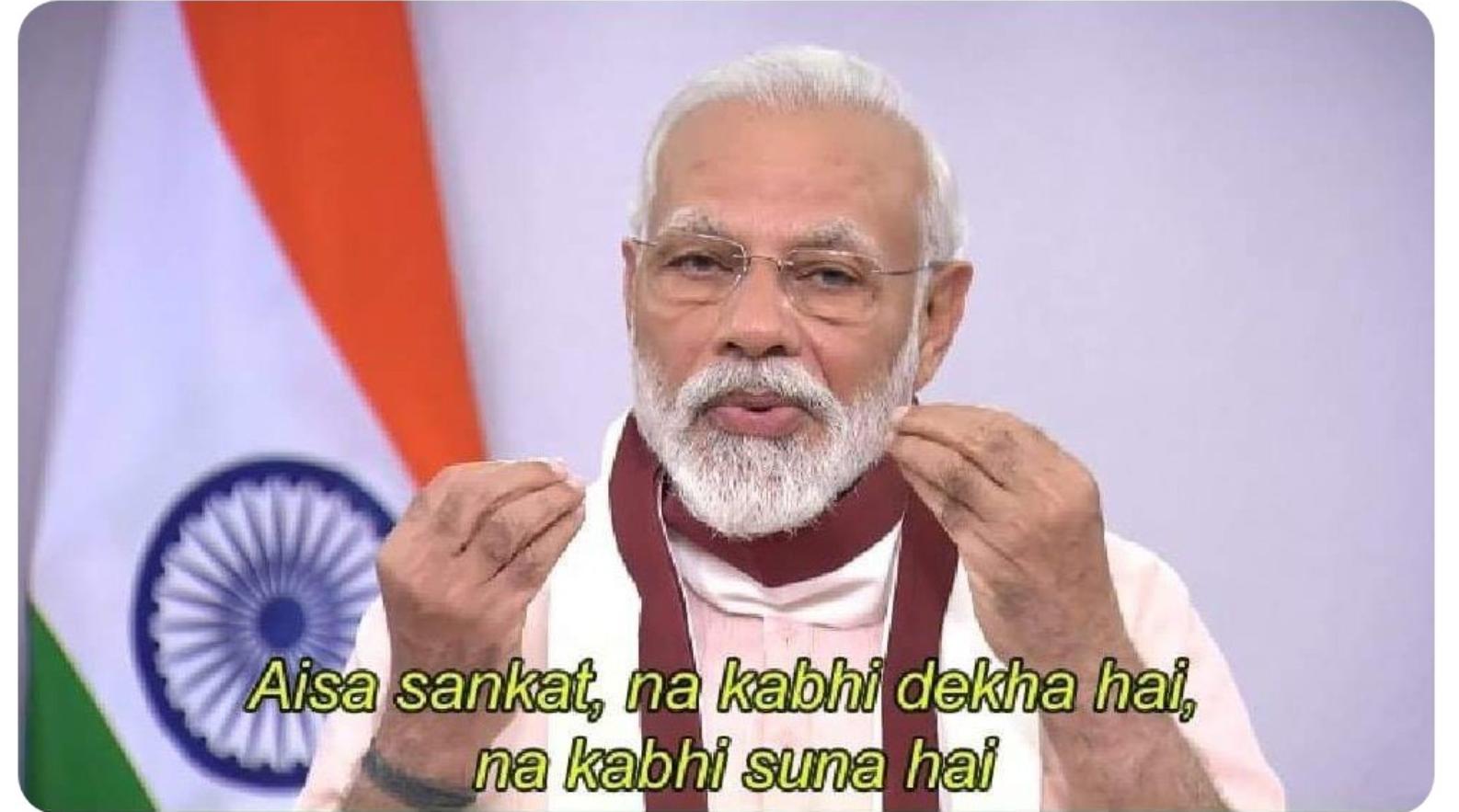 Aisa Sankat, Na Kabhi Dekha Hai, Na Kabhi Suna Hai