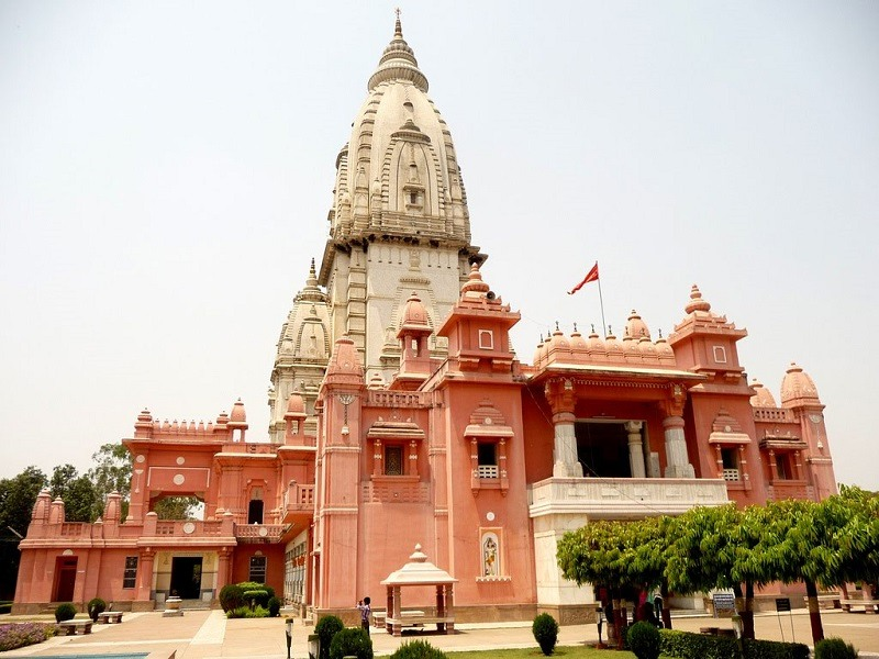 Birla_Temple in varanasi