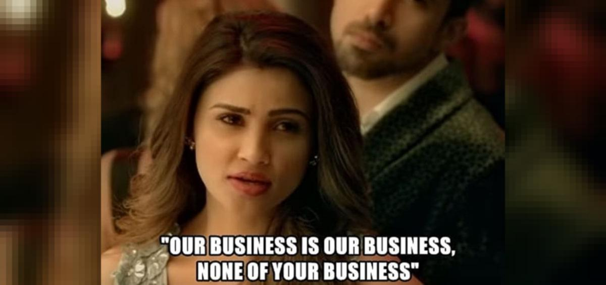 Our Business Is Our Business, None Of Your Business