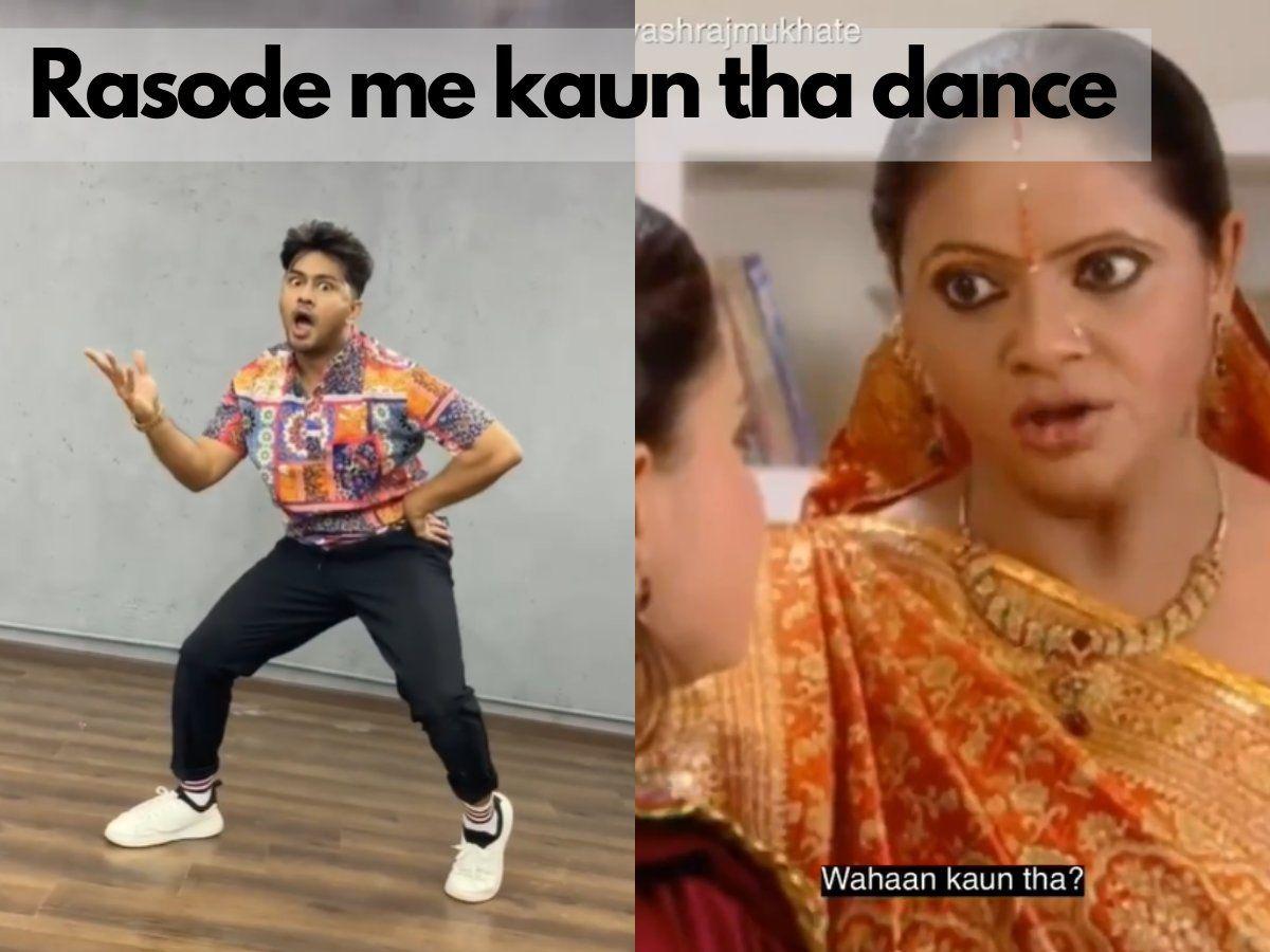 Rasode me kaun tha dance
