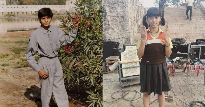 Throwback Pictures Of Celebrities