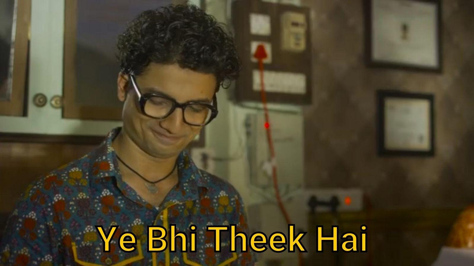 Yeh bhi thk hai meme template