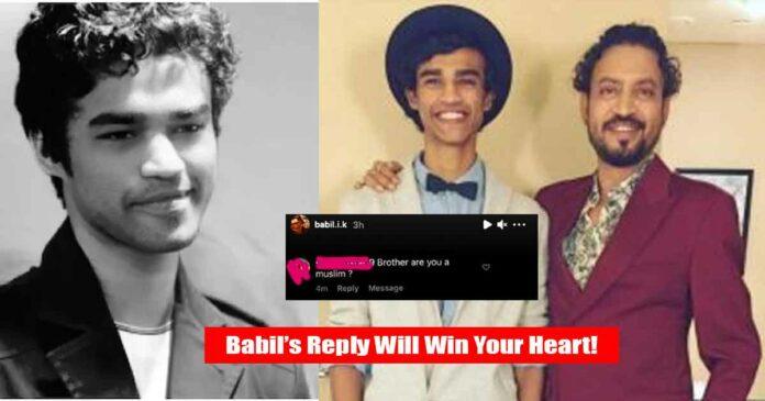 babil khan replying to a troll on internet