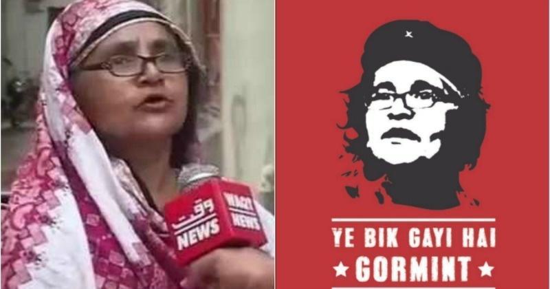 gormint aunty indian meme