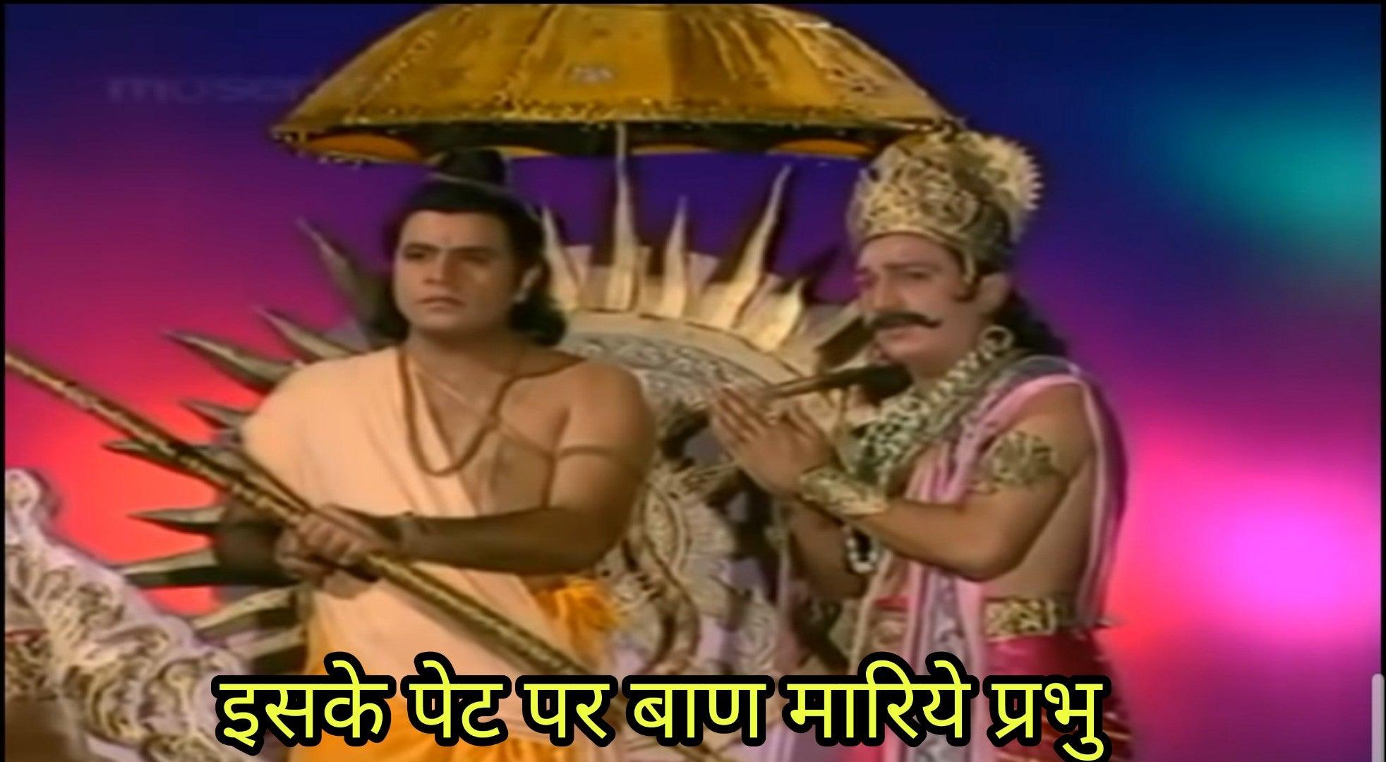 indian meme template