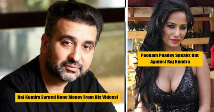 earning of raj kundra when poonam pandey complained against him