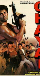 Ghayal a indian movie by sunny deol