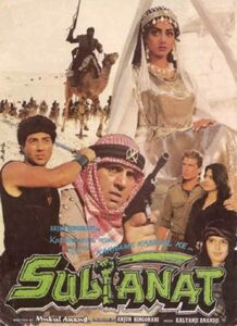 Sultanat a indian film of sunny deol