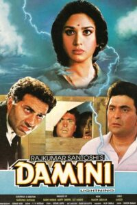 Damini a indian movie of sunny deol