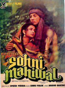 Sohni mahiwal a indian film of sunny deol