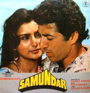 Samundar a hindi movie by sunny deol
